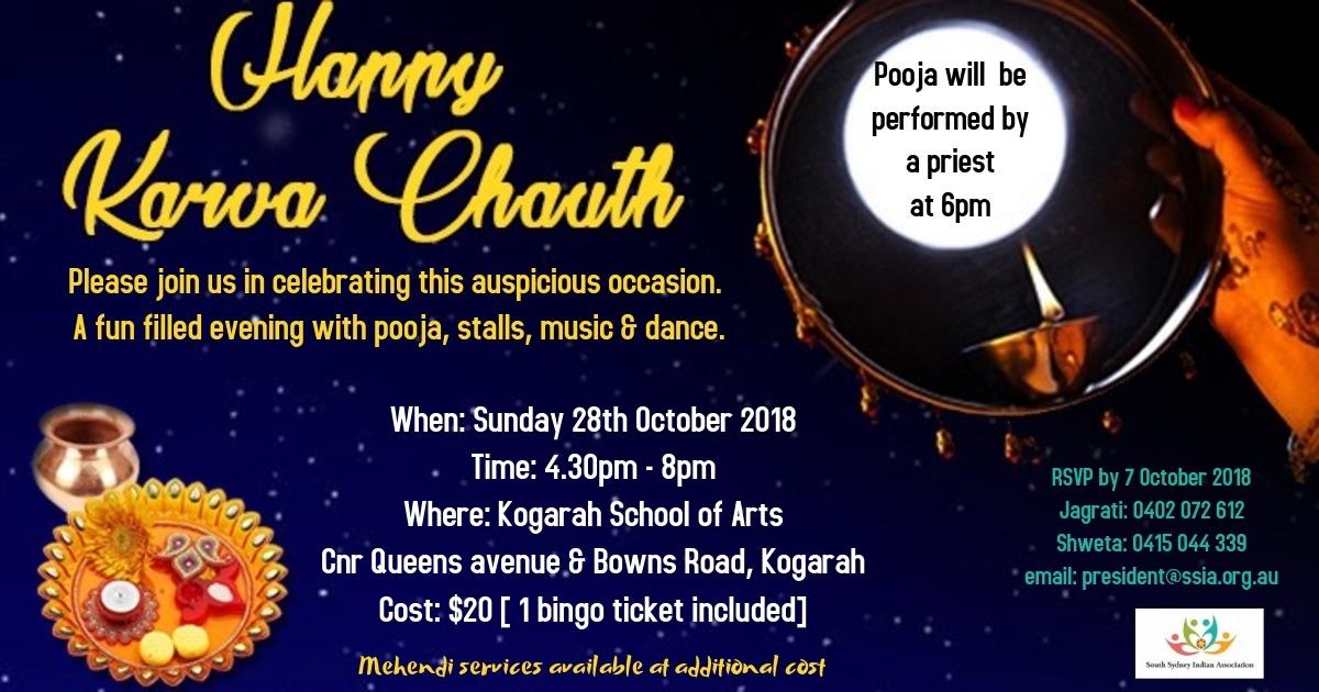 Karva chauth 2018 invite
